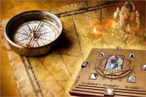 vastu courses in india